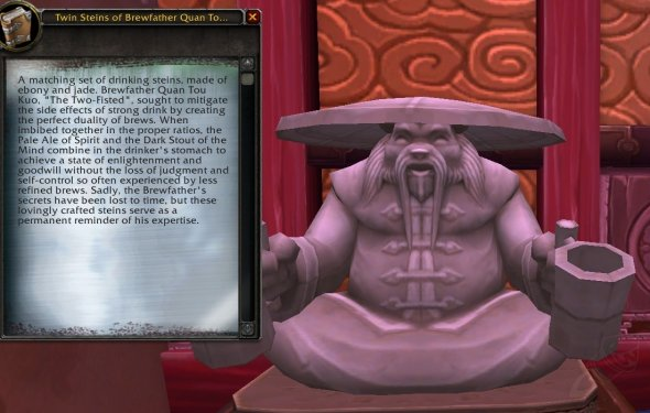 Archaeology Changes in Mists of Pandaria - Guides - Wowhead
