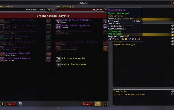Data Mods : World of Warcraft AddOns