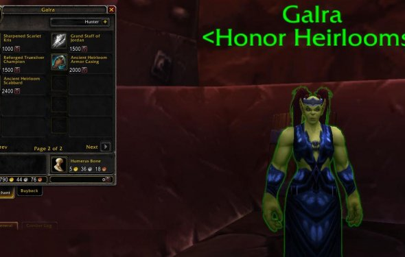 Do i upgrade heirloom items in wow